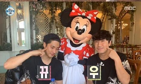헨리·기안84·성훈·이시언이 찾은 홍콩 디즈니랜드 호텔 관심…미로정원부터 미니마우스·플루토까지 눈길