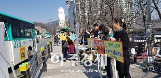 경기 광주시보건소 결핵예방의 날 거리 캠페인 펼쳐