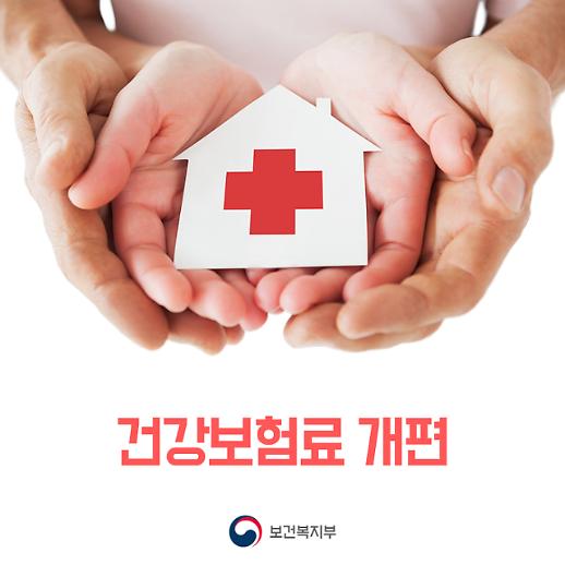 건강보험 가입‧탈퇴 반복, '얌체 국가유공자' 막는다
