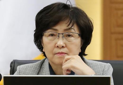 '환경부 블랙리스트 의혹' 김은경 전 장관은 누구?