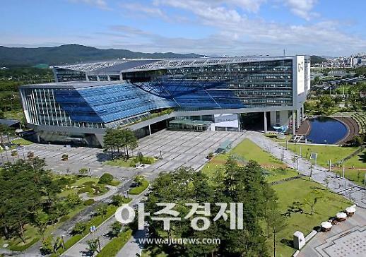 성남시 광주대단지사건 조례안 설명회 연다