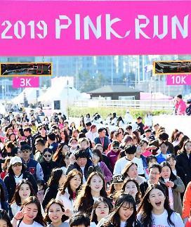 2019 핑크런 부산 5000명이 함께 달렸다