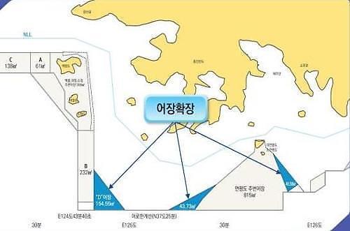 서해5도 어장,4월1일부로 대폭 확장