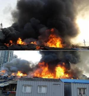 부산화재 주택 6~7채 불에 타, 검은 연기가 하늘을… 인명피해는?