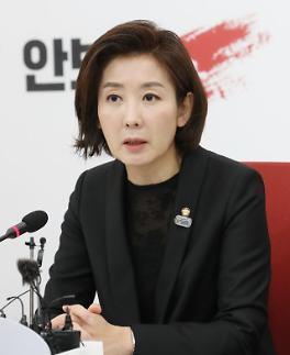 민주-한국, '김학의 특검' 놓고 공방전