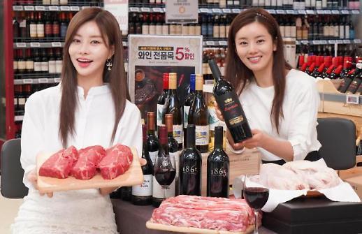 이마트, '와인+고기' 함께 사면 와인 5% 할인