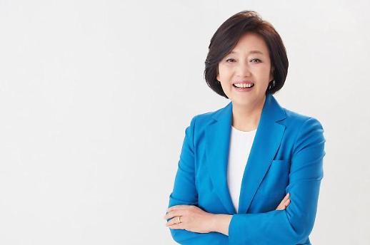 [단독인터뷰]청문회 앞둔 박영선 장관 후보자 엄중한 시기…최선 다해 검증받을 것