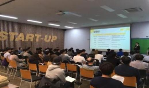 부산시, 창업 관련 소통 공간 창업카페 확대 운영