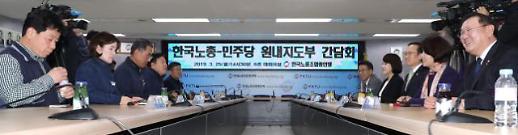 한국노총 만난 여·야 지도부…홍영표 제일 걱정은 고용, 황교안 성장복지론이 현실