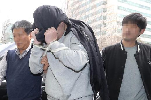 '이희진 부모 살해' 김다운 신상 공개…34살·미국서 8년간 유학