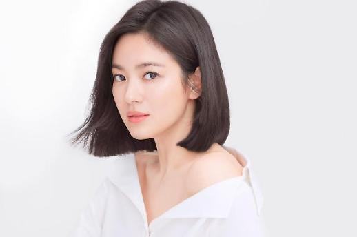 아모레퍼시픽 메이크온, 모델로 송혜교 발탁