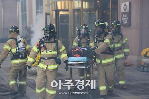 경기도북부소방재난본부, 전국 19개 시·도 소방본부 중 우수기관선정
