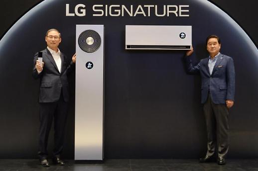 송대현 LG전자 사장 1000만원대 시그니처 에어컨, 가전 아닌 작품