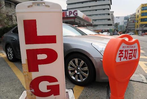 LPG차, 미세먼지 줄이기에 얼마나 도움 될까요?