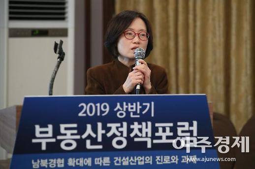 [남북경협과 건설산업 과제] 김미숙 LH 북한연구센터장 중국 자본이 건설한 北 나선 '남산 18호 살림집'은?