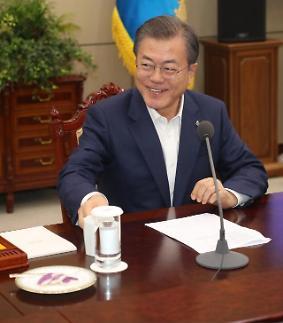 문재인 대통령이 언급한 공수처, 자유한국당은 왜 반대하나요?