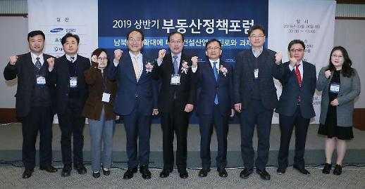 [남북경협과 건설산업 과제]북한 인프라 개발사업에 총 76.5조원, 매년 7.6조원 투입해야