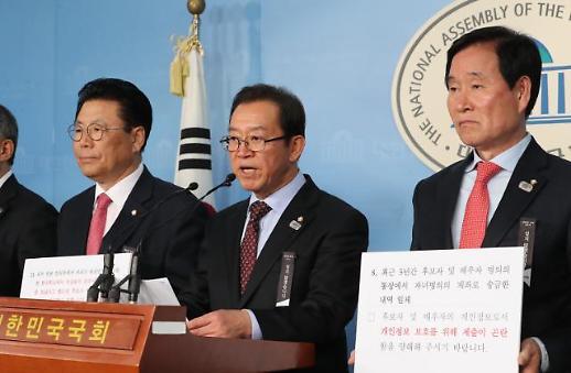 한국당 박영선 자료제출 거부...청문회 무력화시도