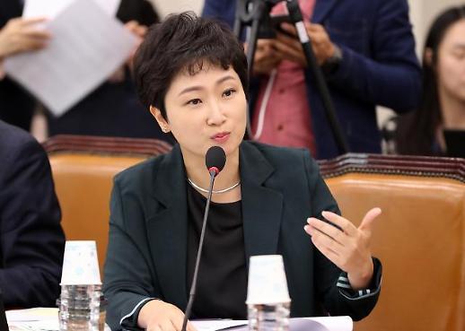 이언주, 김은경 구속 기각결정…대한민국 사법정의 무너져