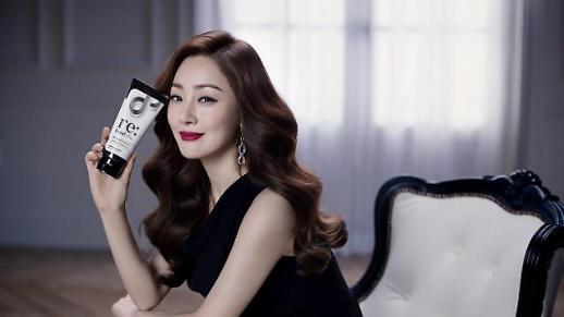 아모레퍼시픽 리본드, 배우 오나라 모델로 발탁