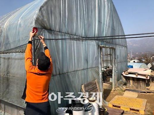 과천소방 주거용 비닐하우스단지 태양광 경광등 추가보급