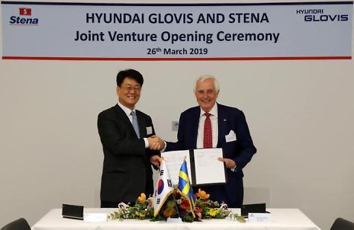 현대글로비스, 유럽 해운사업 본격 확대… 현지 합자회사 설립