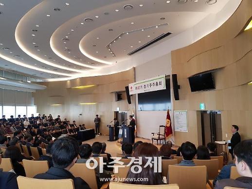 [주총]김교현 롯데케미칼 이사회 의장 지주사 편입 통해 경영효율화 확보…글로벌 리더로 도약할 것