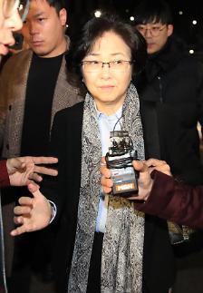 김은경 영장기각 600자 사유공개, 박정길 부장판사는 누구?