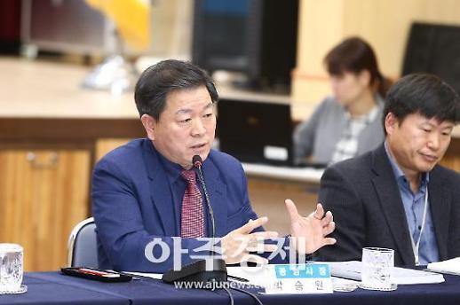 박승원 광명시장 시민과의 약속 반드시 지키겠다