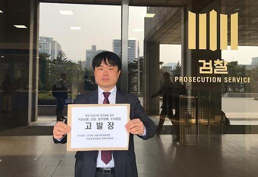 소청과의사회, 이부진 프로포폴 관련 경찰청 상대로 고발장 제출
