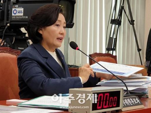 """박영선 """"제로페이 소득공제 더 확대해야"""""""