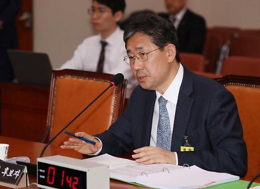 내달 2일 열릴 국가관광전략회의에 박양우 후보자 참석 어려울 듯