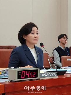 """박영선 """"김학의 임명 전 황교안에 동영상 CD 문제제기 했다"""""""