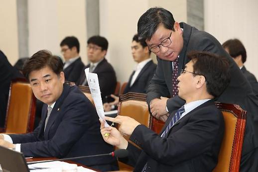 윤석헌 금감원장 삼성생명 종합검사 대상에 포함