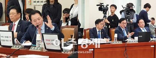 """""""반말하지 마라""""…박영선 인사청문회, 여야 막말에 비방전"""