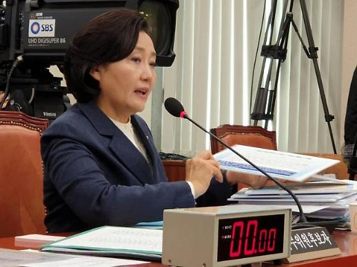 박영선 후보자 중소벤처기업·소상공인·자영업자가 우리 경제의 주인공