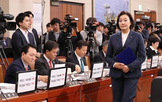 자유한국당 박영선, 철면피 가죽을 쓴 위선자…국민이 심판할 것