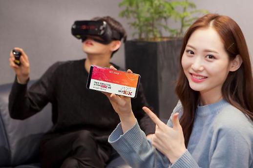 SKT '옥수수'서 바로 5G 콘텐츠 누린다… '5GX관' 신설