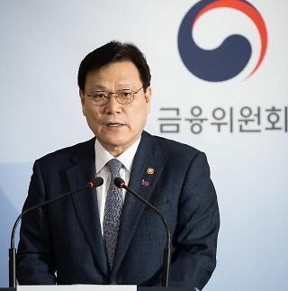 최종구 금융위원장, 中 보아오포럼 첫 참석