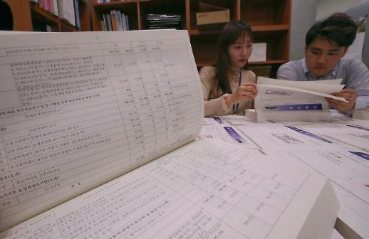 [재산공개] 외교부 간부 70%, 재산 늘어…강경화, 1억 줄어든 35억