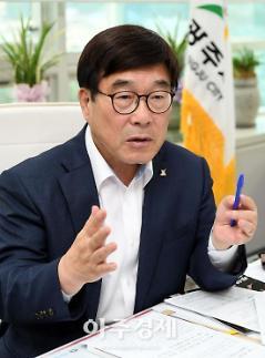 경기 광주시 팔당호 인접 임야 휴양·캠핑시설 갖춘 자연휴양림 조성