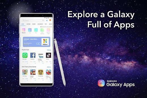 印 공들이는 삼성···갤럭시앱 스토어 12개 언어 지원