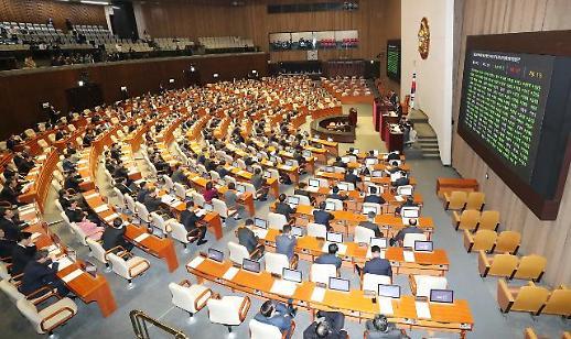 조두순 법 국회 본회의 통과...비쟁점법안 16건 처리