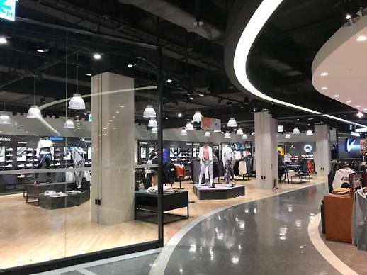 김포공항·노원 롯데백화점에 2배 큰 '나이키 메가샵' 오픈