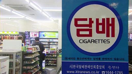 2월 담배판매량 9.8%↓…설 연휴 영향