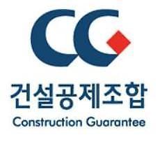 건설공제조합, 조합원 신용평가 실시… 온라인 자료 제출로 간소화