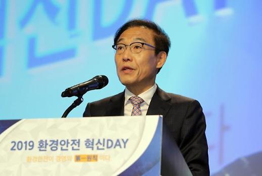 삼성 부품 계열사 한자리에···세계최고 안전 사업장 조성