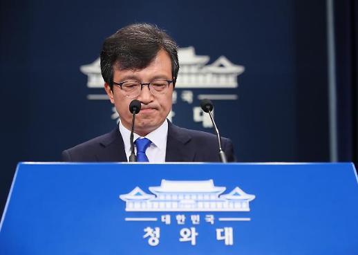 김의겸 靑 대변인, 부동산 투기 의혹 하루 만에 사퇴(종합)