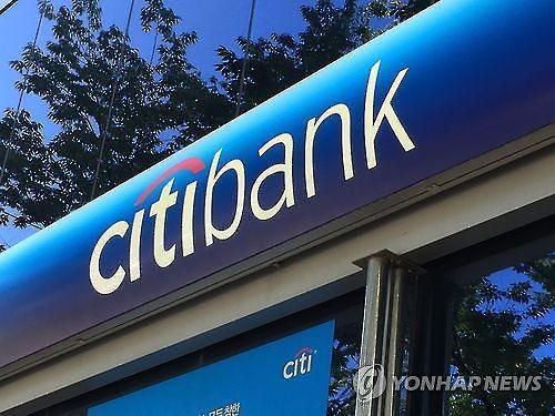 한국씨티은행, 작년 당기순익 3074억원… 전년비 26.1% '↑'