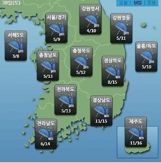 [오늘의 날씨 예보] 전국 흐리고 비, 최고 30mm까지…미세먼지도 나쁨